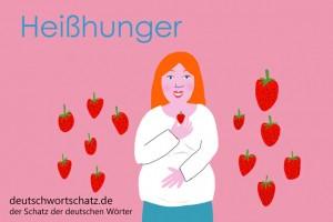 Heißhunger - Deutsch Wortschatz - Wortschatzbilder